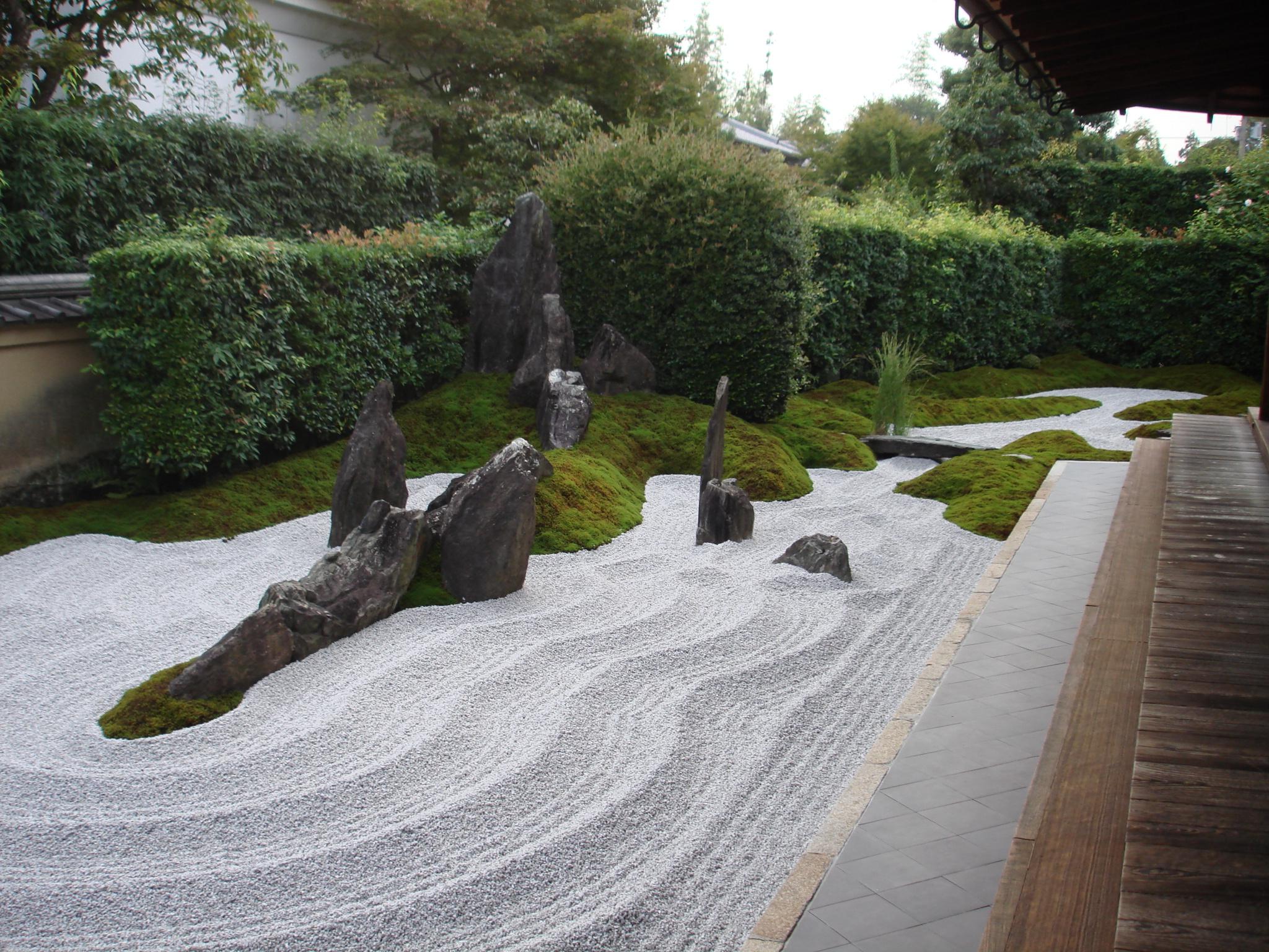 Stone Garden Adam Goerdt