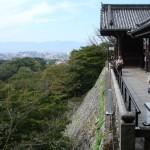 Kiyomizu-dera Profile